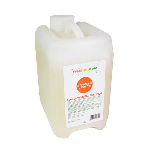 Купить Freshbubble Гель для мытья посуды Цитрусовая свежесть 5000мл