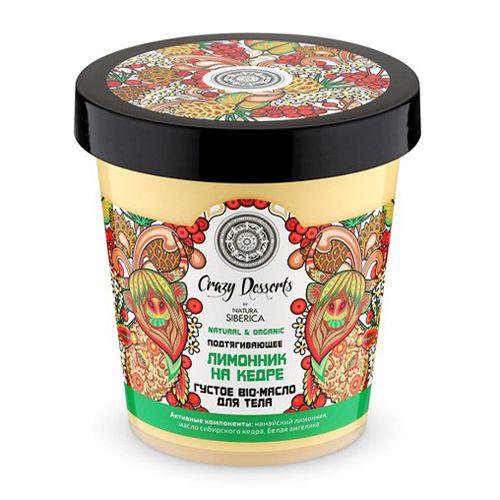 Купить Натура Сиберика Crazy dessert bio-масло для тела лимонник на кедре густое подтягивающее 450мл, Natura Siberica