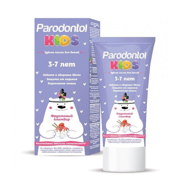 Купить Свобода Зубная паста Пародонтол kids для детей от 3-7 лет фруктовый пломбир 62г