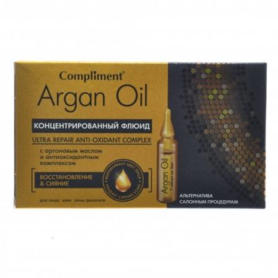 Compliment Argan Oil Концентрированный флюид для лица шеи декольте 2мл N7.