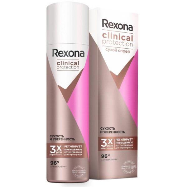 Купить Rexona Clinical Protection Антиперспирант аэрозоль женский Сухость и Уверенность 150мл