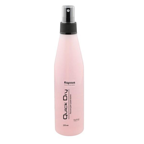Купить со скидкой Kapous Professional Quick Dry Лосьон для сушки волос  250 мл