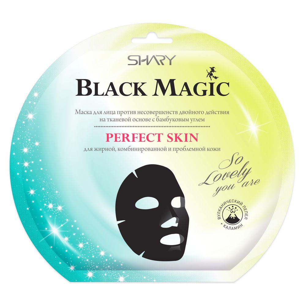 Shary Black magic Маска для лица против несовершенств PERFECT SKIN 20г