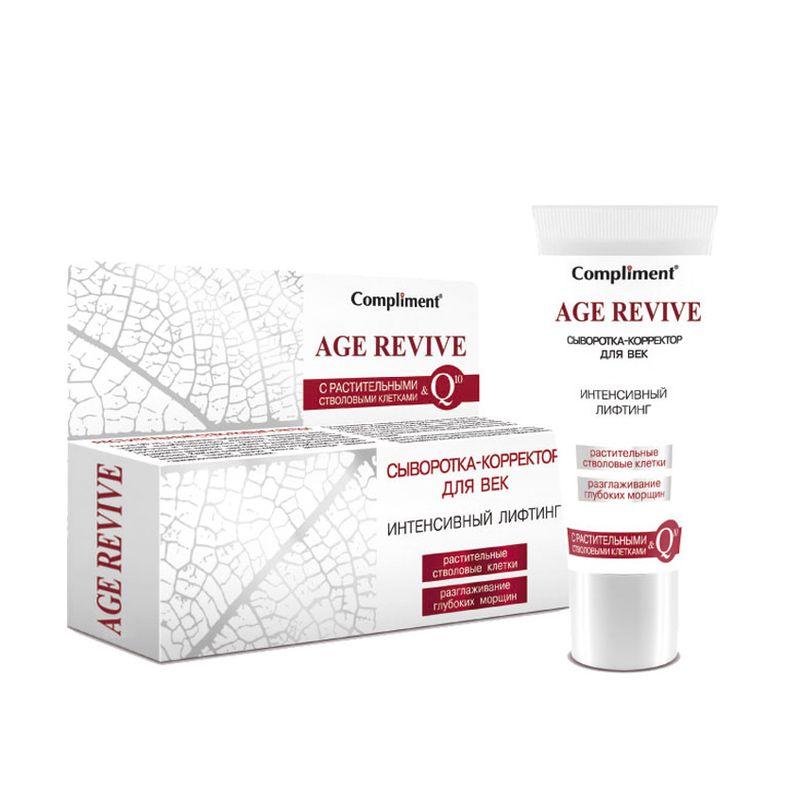 Купить Compliment Age Revive Сыворотка-корректор для век Лифтинг 25 мл