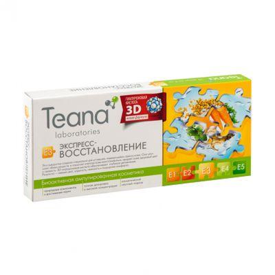 сыворотка teana
