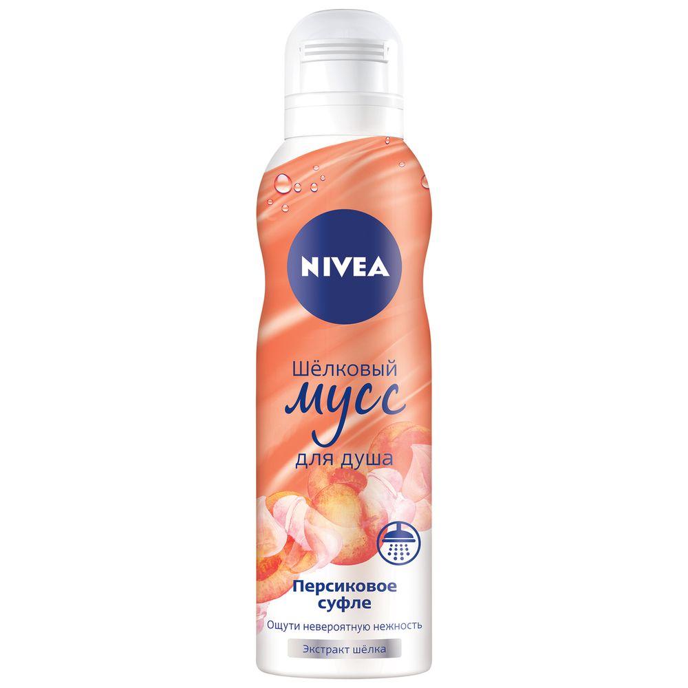 Nivea мусс для душа шелковый персиковое суфле 200мл
