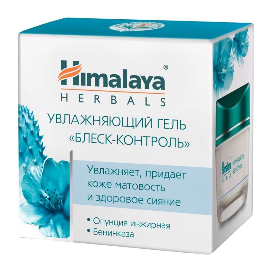 Himalaya Herbals гель-крем увлажняющий Блеск-контроль 50мл от Лаборатория Здоровья и Красоты