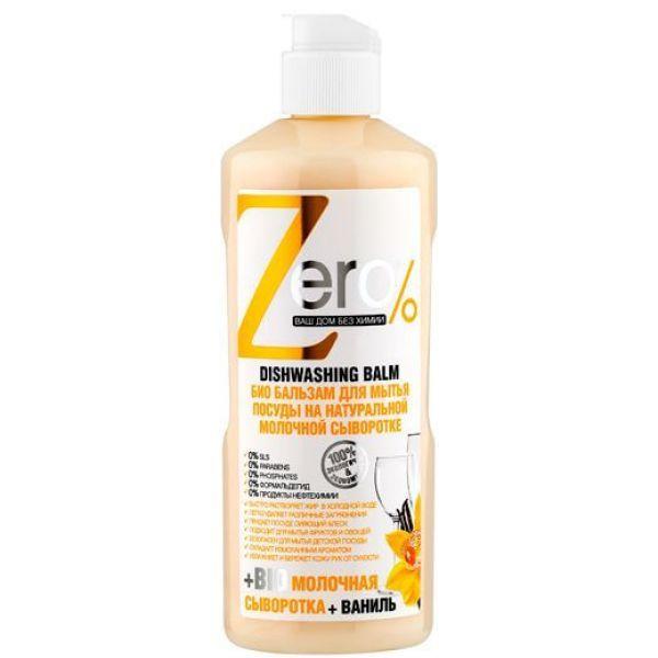 Zero Бальзам для мытья посуды Молочная сыворотка 500мл