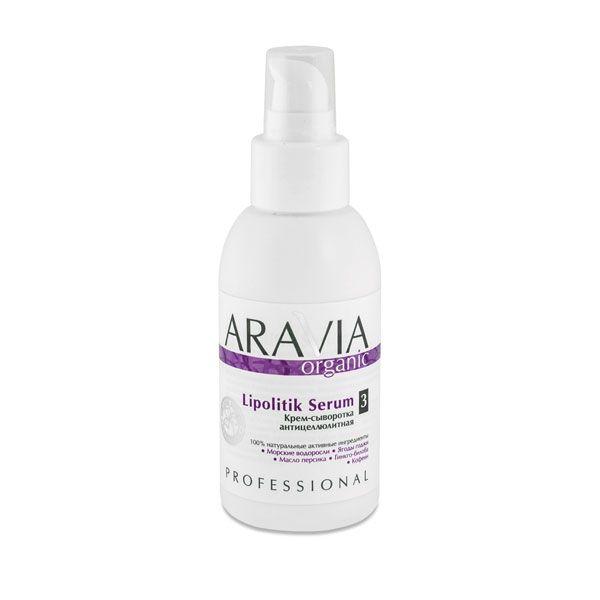 Aravia Organic Lipolitik Serum Крем-сыворотка антицеллюлитная 100мл