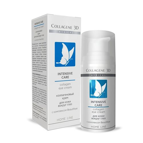 крем для глаз collagene 3d