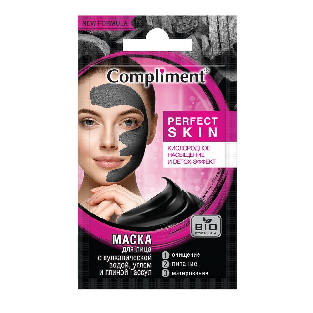 Compliment Perfect Skin Маска для лица с вулканической водой углем и глиной Гассул 7мл  - Купить