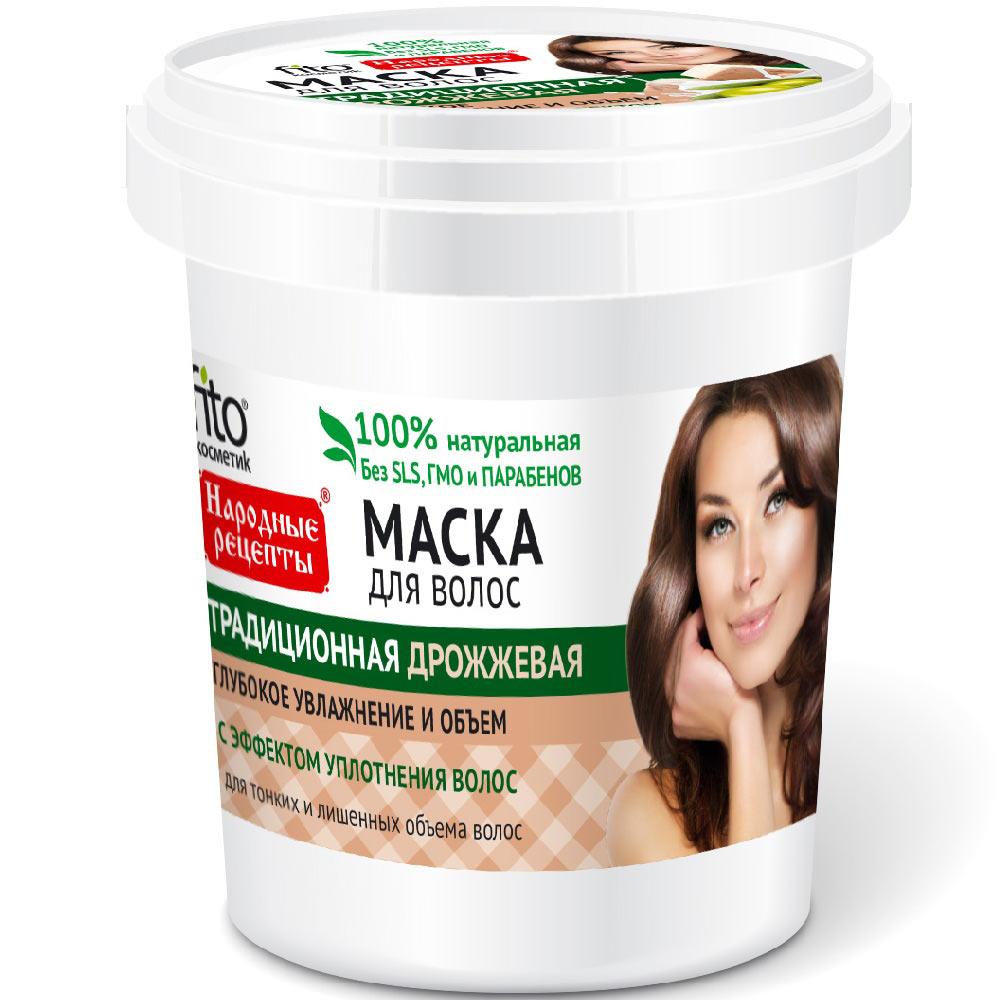 Купить Фитокосметик Народные рецепты маска для волос традиционная дрожжевая 155мл