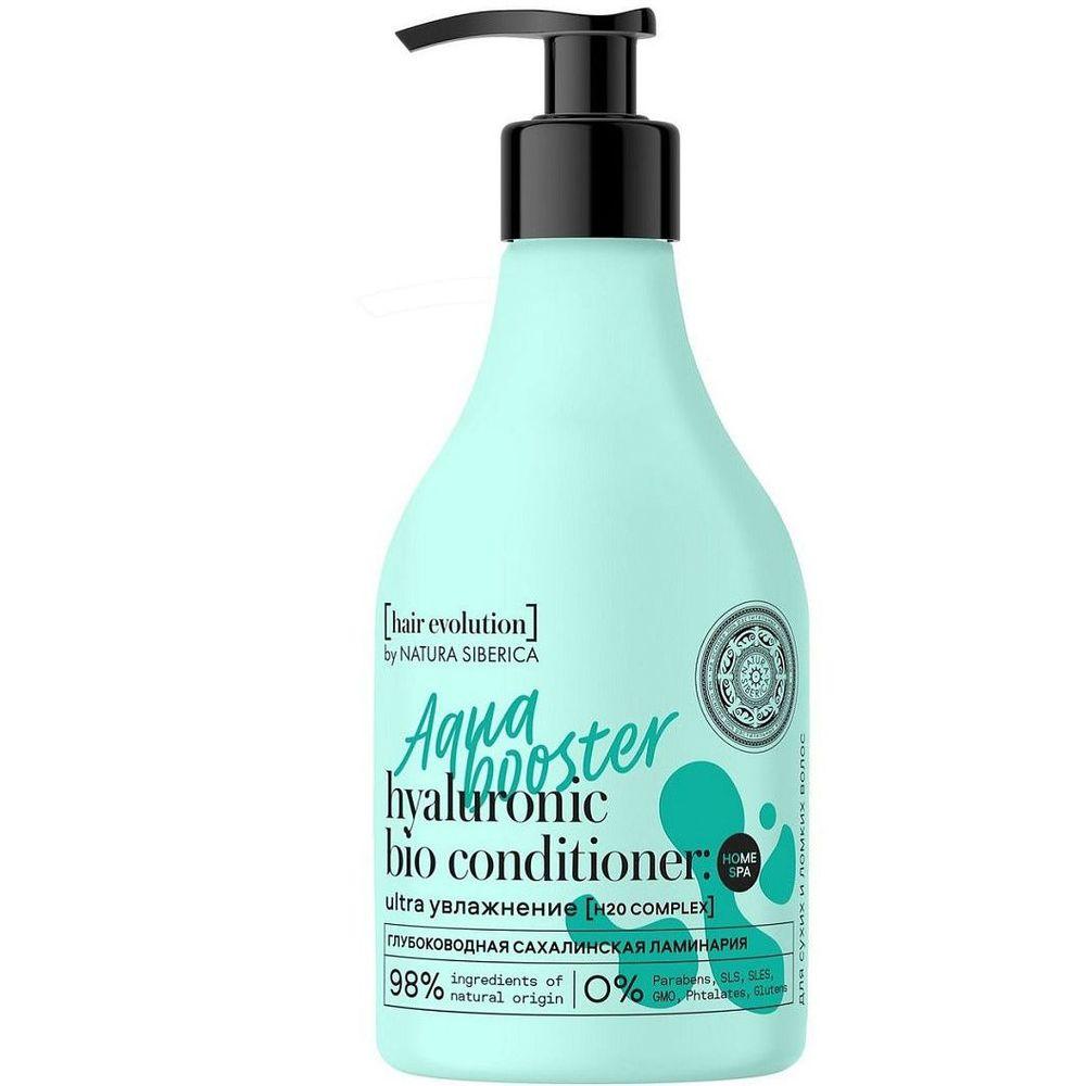 Натура Сиберика Hair Evolution Бальзам для волос Aqua Booster Ultra Увлажнение 250мл, Natura Siberica  - Купить