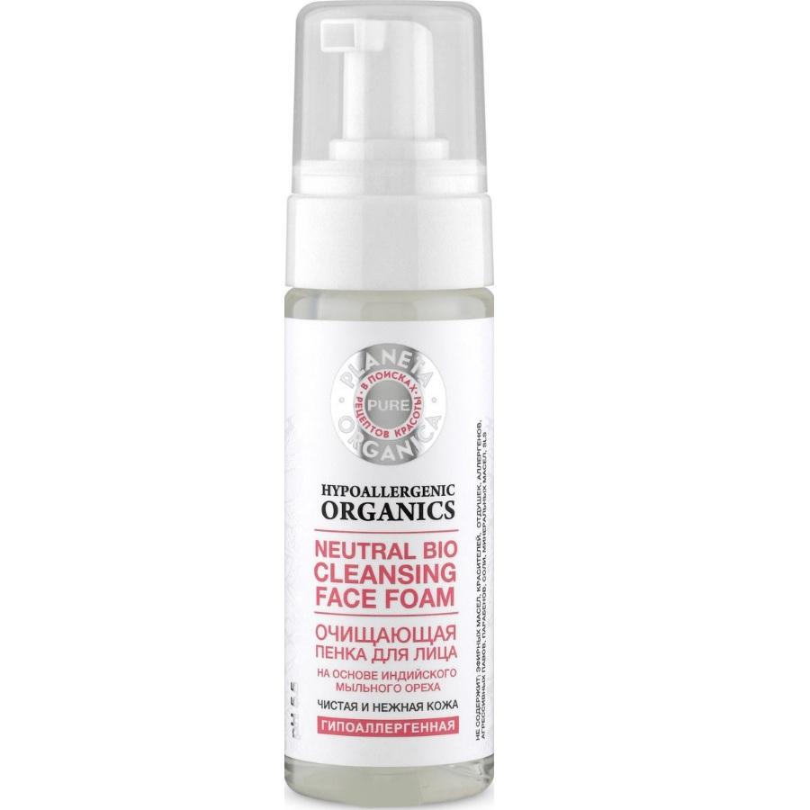 Купить Планета органика Пенка для лица Чистая и нежная кожа, очищающая 150 мл, Planeta Organica