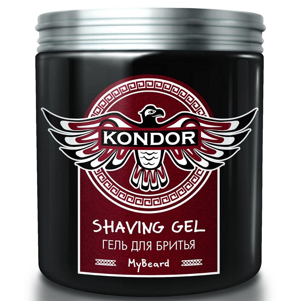 Kondor My Beard Гель для бритья 250мл