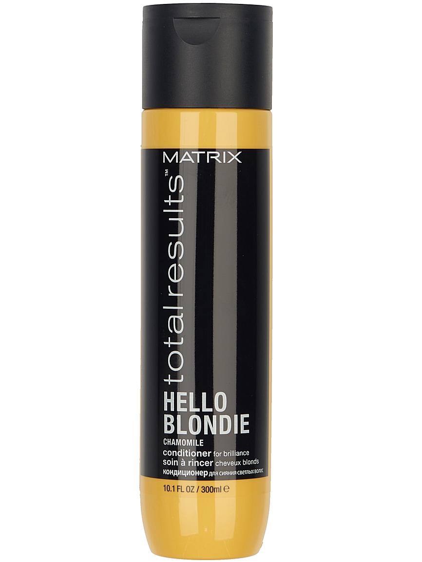 Матрикс (matrix) хеллоу блонди кондиционер для сияния светлых волос 300 мл