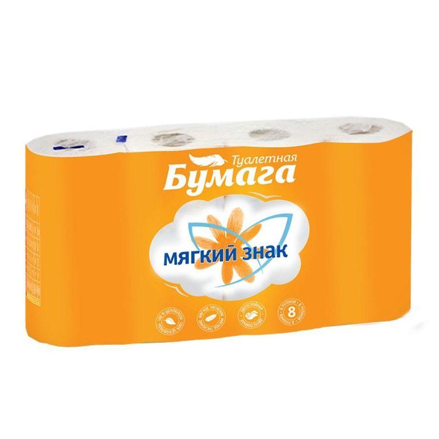 Мягкий знак Туалетная бумага белая с тиснением перфорацией 100 % целлюлоза 2 слойная 8 рулонов