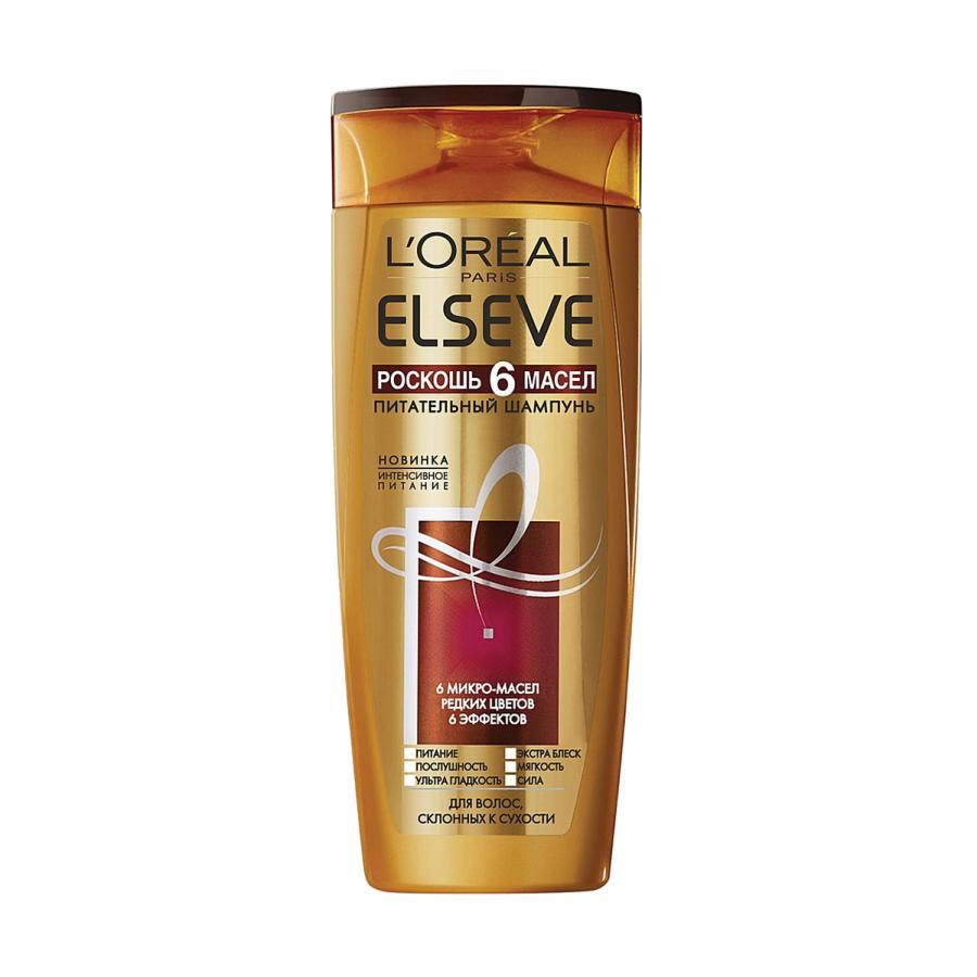 Лореаль эльсев (elseve) шампунь