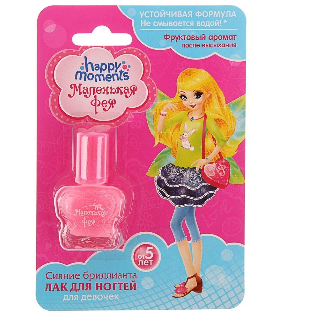 Маленькая фея Лак для ногтей Устойчивая формула Сияние бриллианта для девочек 6мл.