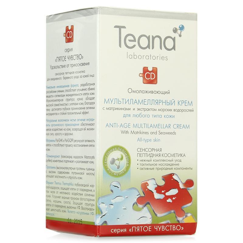 женская крем для лица teana