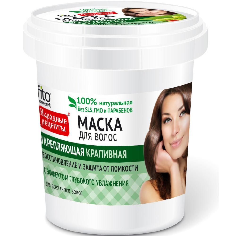 Купить Фитокосметик Народные рецепты маска для волос укрепляющая крапивная 155мл