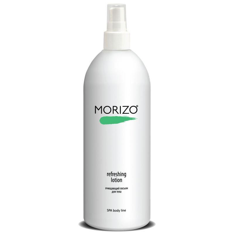 Купить Morizo Очищающий лосьон для тела 500 мл