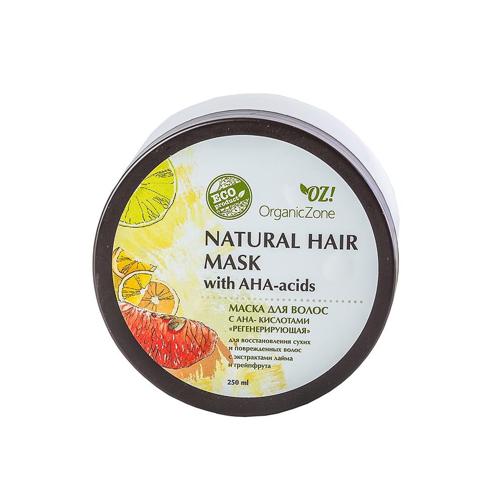 Купить OZ! OrganicZone Маска для волос Регенерирующая 250 мл, OZ! Organic Zone