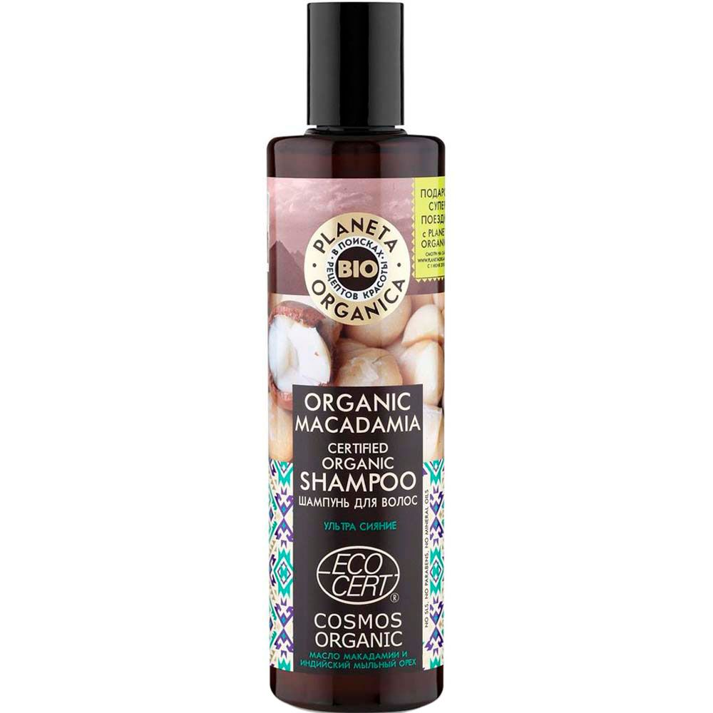 Планета органика Organic Macadamia шампунь для волос натуральный 280 мл