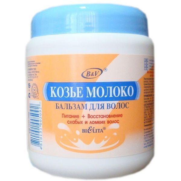 Купить Белита бальзам для волос Козье молоко 450 мл