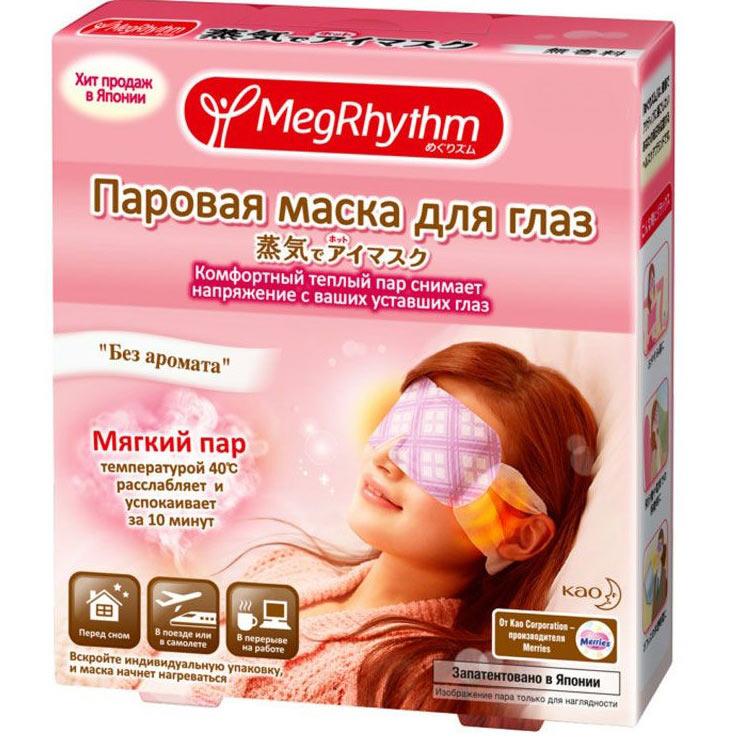 КАО Маска MegRhythm паровая для глаз без запаха N1