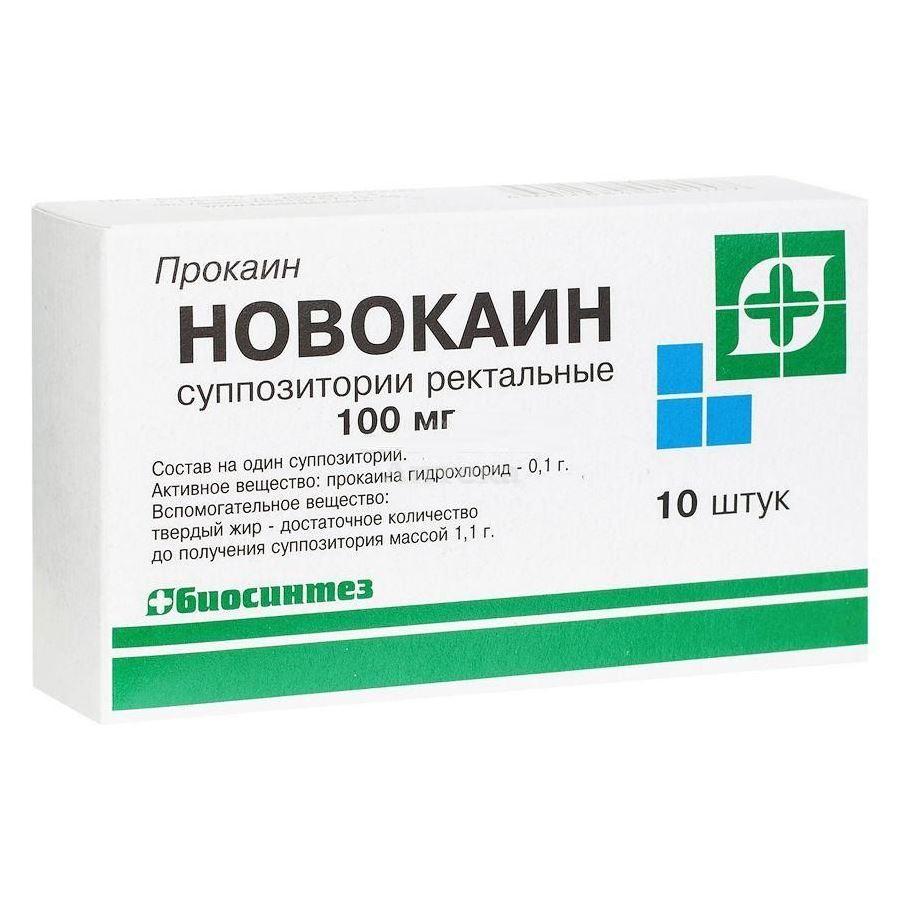 Новокаин свечи простатит самый лучший санаторий для лечения хронического простатита