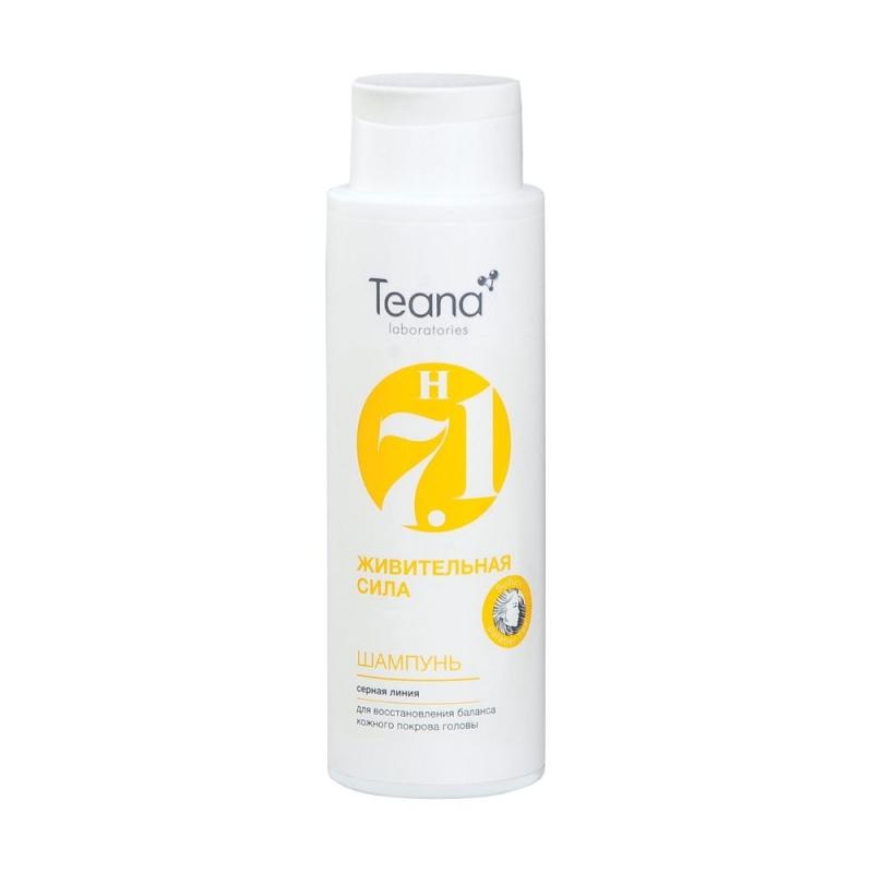 Teana/Теана Живительная сила Серный шампунь для восстановления баланса кожного покрова головы 125 мл