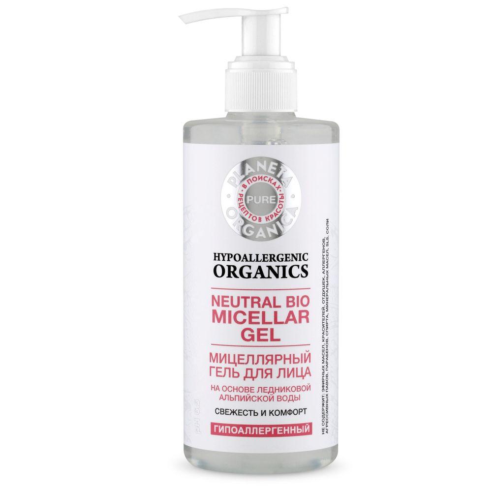 Купить Планета органика Pure мицеллярный гель для лица 300 мл, Planeta Organica