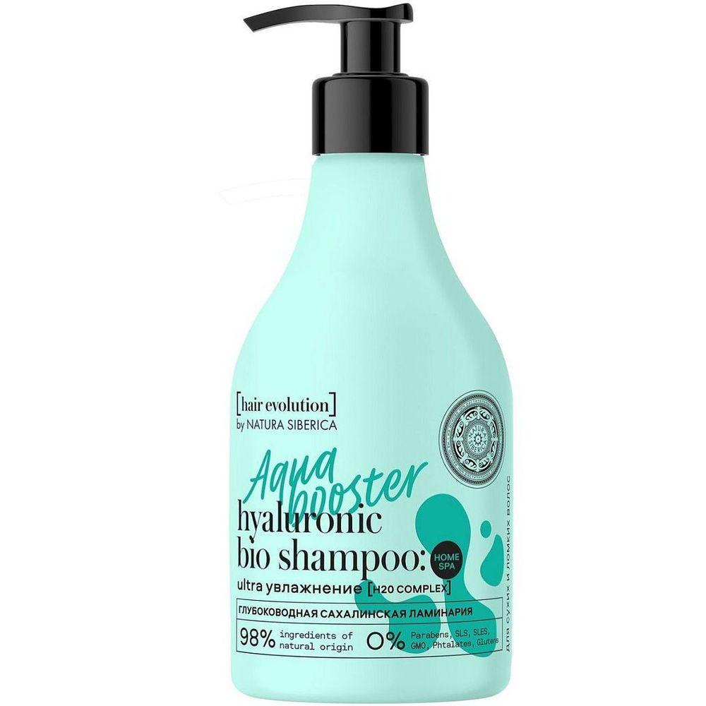 Купить Натура Сиберика Hair Evolution шампунь для волос Aqua Booster ultra увлажнение 250мл, Natura Siberica
