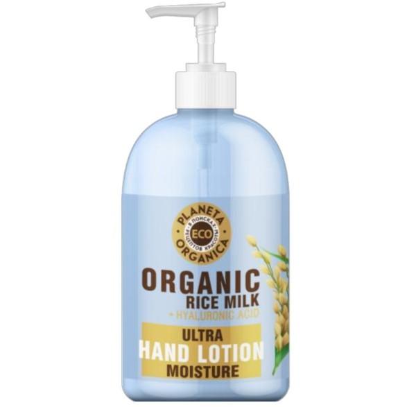 Купить Планета органика ECO увлажняющий лосьон для рук рисовое молочко 300мл, Planeta Organica