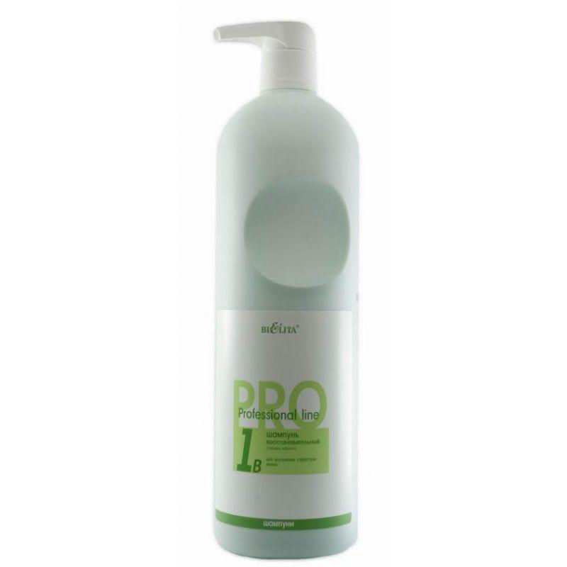 Купить Белита PRO Шампунь восстановительный Плазма-Марино 1 л