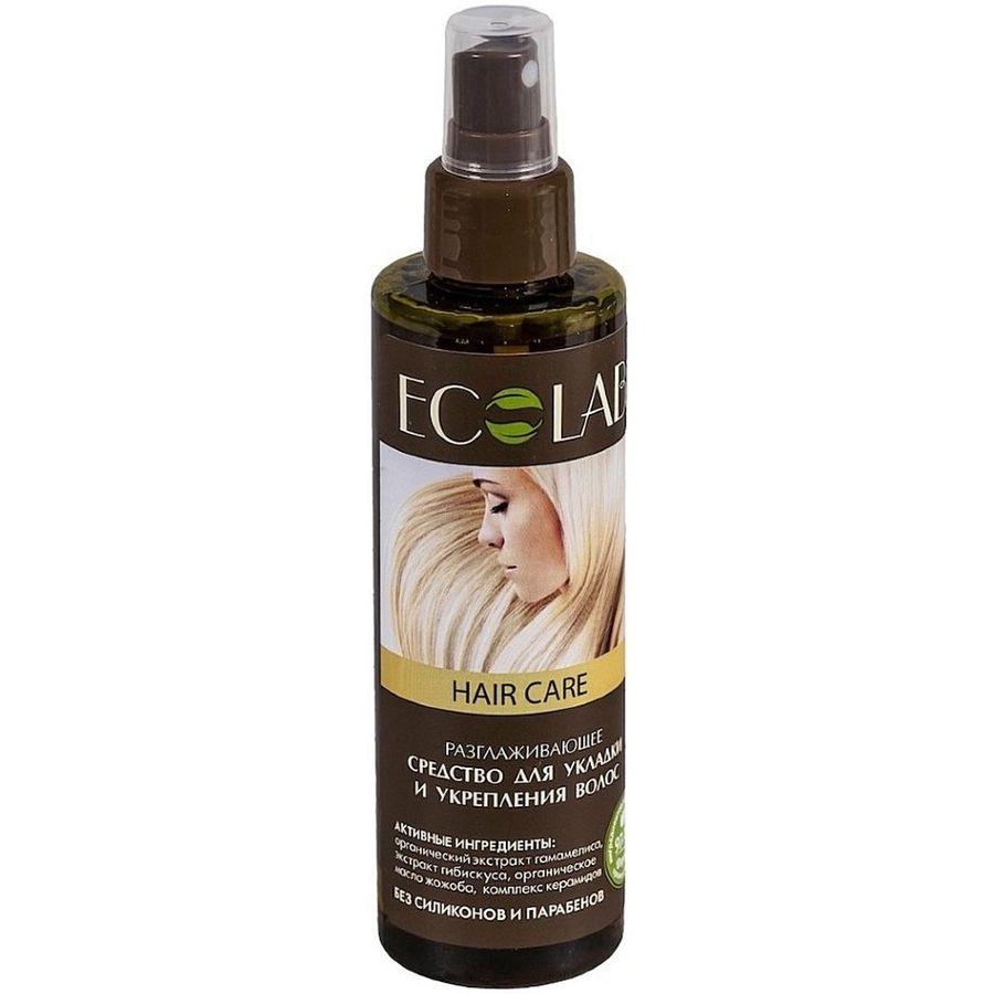 ECOLAB Средство-спрей для укладки и укрепления волос Разглаживающий 200 мл