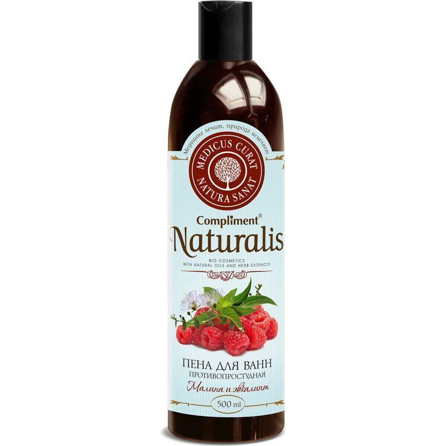 Купить Compliment Naturalis пена для ванн Противопростудная 500мл