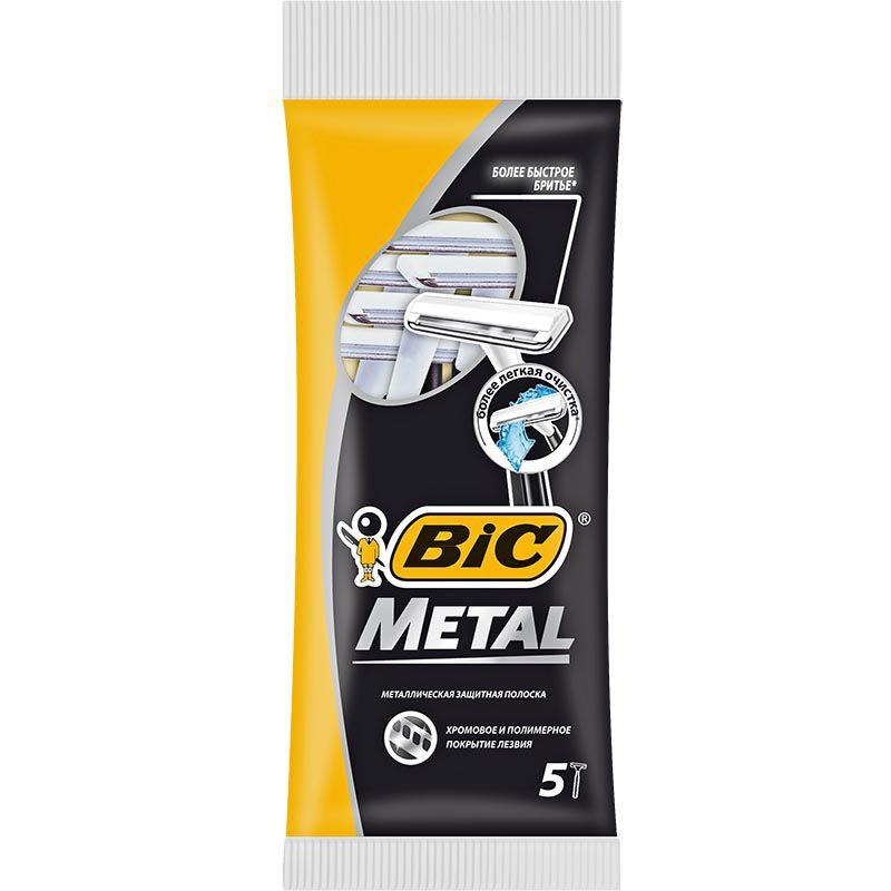 Bic Бритвенный станок с 1 лезвием Metal с защитным металическим покрытием блистер 5 штук