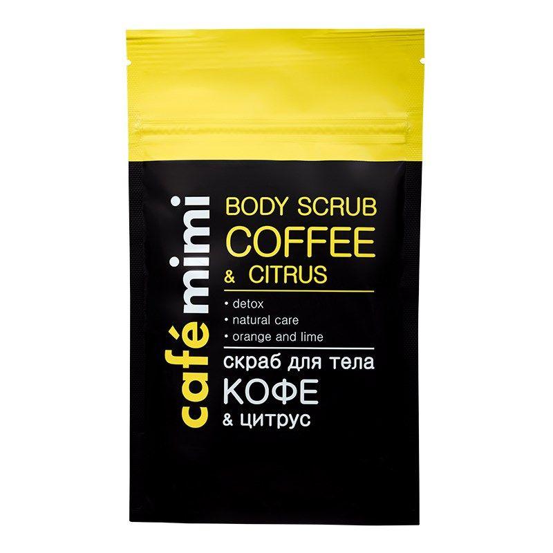 Купить Cafe mimi скраб для тела кофе и цитрус 150мл, Кафе Красоты