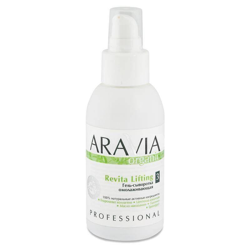 Купить Aravia Organic Гель-сыворотка омолаживающая Revita Lifting 100мл, Aravia Professional