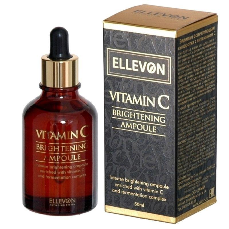 Купить Ellevon Осветляющая сыворотка с витамином С 50 мл