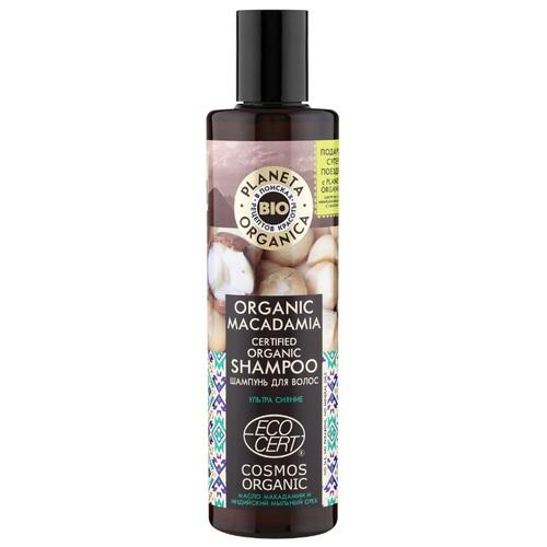 Купить Планета органика Шампунь для волос Ультра сияние 280 мл, Planeta Organica
