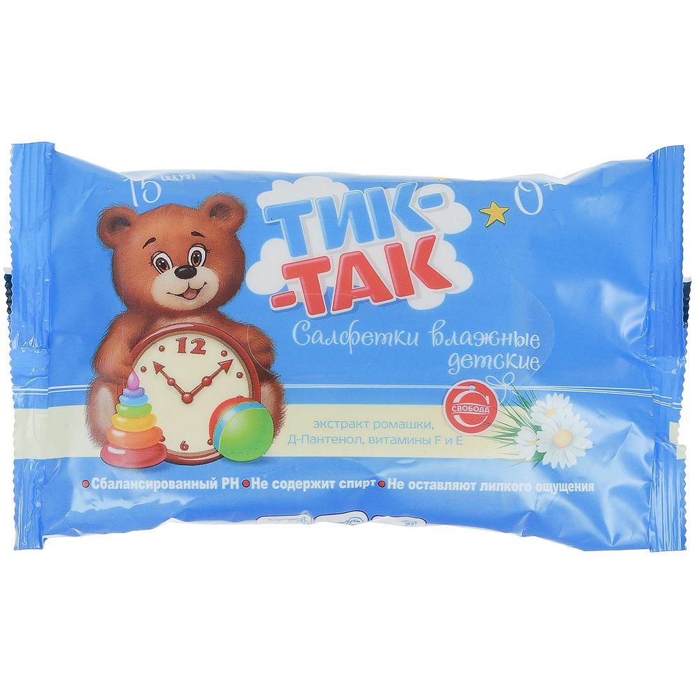 Тик-Так Детские влажные салфетки с экстрактом ромашки Д-пантенолом и витаминами F и Е N15.