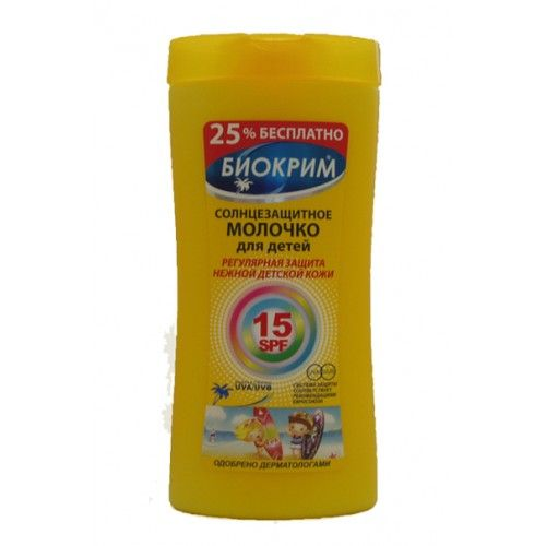Биокрим молочко солнцезащитное SPF15 для детей 200 мл
