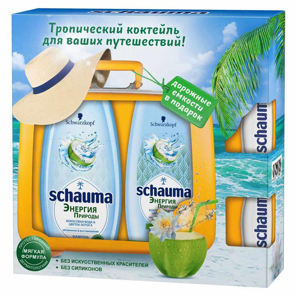 Schauma набор Кокосовая вода Цветок Лотоса шампунь 400мл + бальзам 200мл + дорожные емкости 2шт