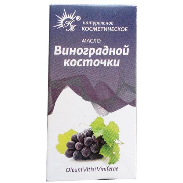 Масло Виноградной косточки 10мл Натуральные масла