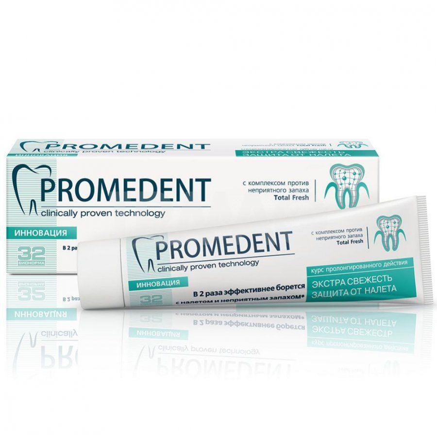 32 Бионорма Зубная паста Promedent Экстра свежесть защита от налета 90мл