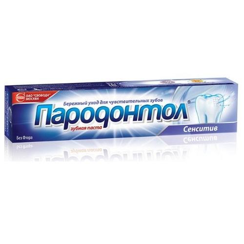 Купить Зубная паста Пародонтол Сенситив 63г Свобода