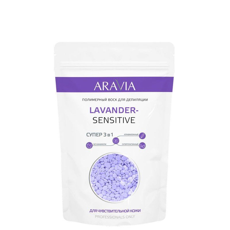 Купить Aravia Полимерный воск для депиляции Lavender-sensitive 1000г, Aravia Professional